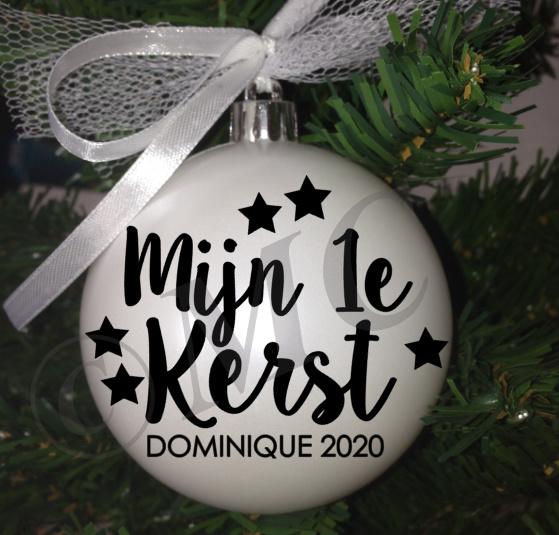 """Kerstbal """"Mijn 1e kerst"""""""