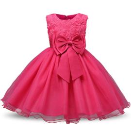 Feest jurk Rose (strik-glim-tule-gaas)  mt 140-146
