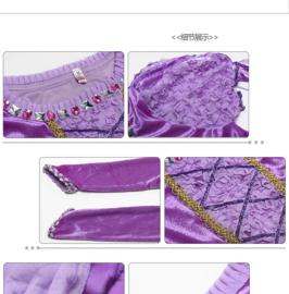 Rapunzel  jurk  LUXE   3 dlg.  36/42