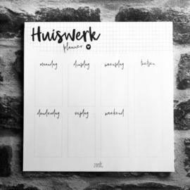 Huiswerkplanner