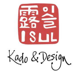 ISUL Kado & Design (Bussum)