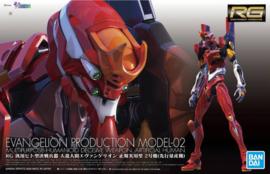 Evangelion Production Model-02 RG
