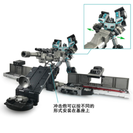Fanshobby MB-09A Trailer (for MB-01 Archenemy)