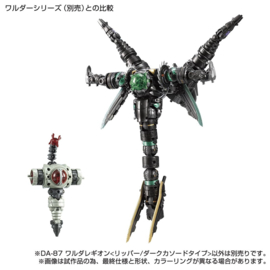 Takara Diaclone DA-87 Waruda Legion (Ripper/Dark Cathode type) - Pre order