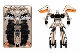 Xiaomi Mi Pad 2 Soundwave Asia Exclusive Gold Color Edition