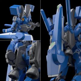 P-Bandai: 1/100 MG Gundam Mk-V