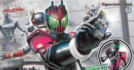 Bandai Figure Rise Masked Rider Decade