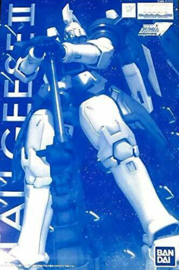 MG 1/100 Tallgeese II Special Coating - Pre order