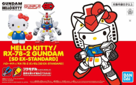 SD Ex-Std: Hello Kitty / RX-78-2 Gundam