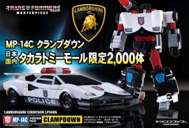Takara Masterpiece MP-14C Clamp Down