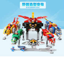 GeLiDa Toys No.16057 Building Blocks Robot