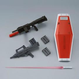 P-Bandai: 1/100 MG GM [Cold District Type]