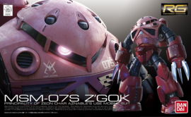 1/144 RG MSM-07S Z'Gok (Char Aznable's Use)