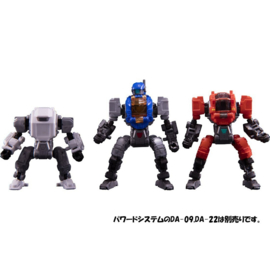 Takara Diaclone Reboot DA-21 Powered System Maneuver A