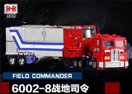 HMB Field Commander