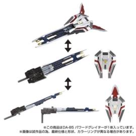 Takara Diaclone DA-85 Powered Greater - Pre order