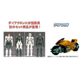 Takara Diaclone DA-41 Female member set [with Road Viper]