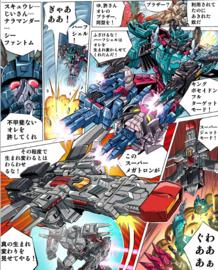 Takara Generations Select Super Megatron - Pre order