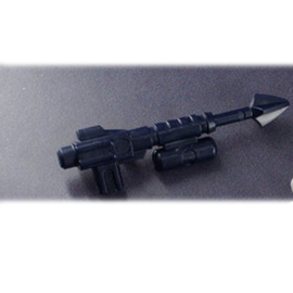 DR.WU DW-P43 Fishing Gun