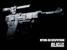 Maketoys MTRM-08 Despotron