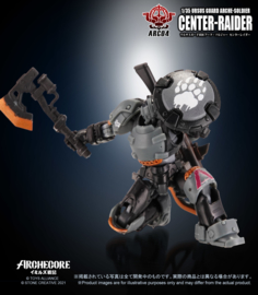 Archecore ARC-04 Ursus Guard Arche-Soldier Center-Raider - Pre order ​
