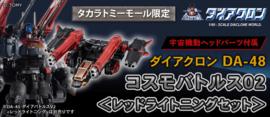 Takara Diaclone Reboot DA-48 Cosmo Battles 02 Red Lightning set - Pre order