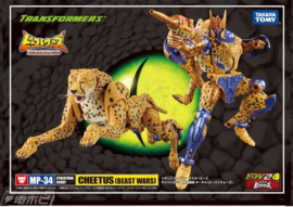 Takara Masterpiece MP-34 Cheetor