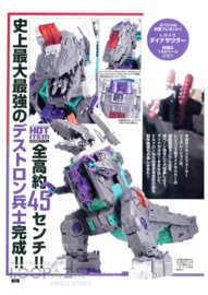 Takara Legends LG-43 Trypticon