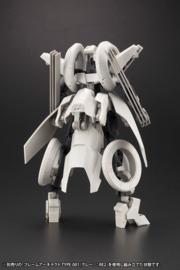 Frame Arms Plastic Model Kit 1/100 Wilber Nine / Second Jive Armore Set Ver. F.M.E.