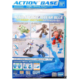 Action base 2 Aqua Blue