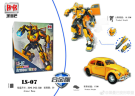 HeiManBa LS-07 MPM-07 Armour Wasp