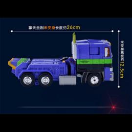 Weijiang MPP10EVA + Trailer