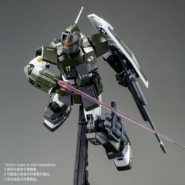 P-Bandai: 1/100 MG RGM-79SC Tenneth A. JUNG'S GM Sniper Custom