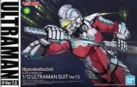Figure-rise Ultraman 1/12 Suit Ver 7.5