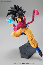 Figure-rise Dragon Ball GT Super Saiyan 4 Goku