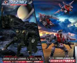 Takara Diaclone DA-30 Powered Suit Maneuver Gamma & Delte Set