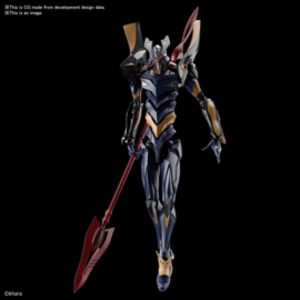 Evangelion Mark.06 RG - Pre order