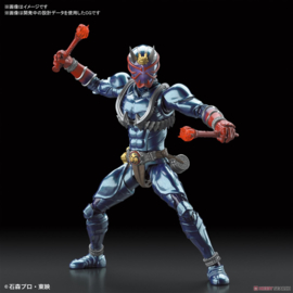 Bandai Figure Rise Masked Rider Hibiki - Pre order