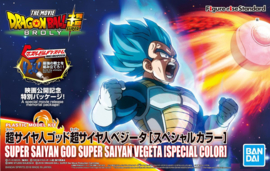 Figure-rise Dragon Ball Super SSG Vegeta [special color]