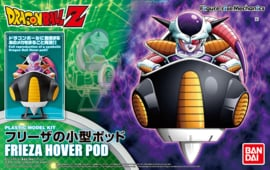 Figure-rise Dragon Ball Z Frieza Hover Pod