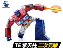 Transform Element TE-01 OP [Cell shaded] - Pre order