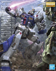 1/100 MG Gundam NT-1 Ver. 2.0