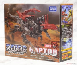 Takara Zoids WIld ZW-09 Raptor (S)