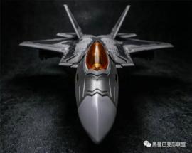 HMB LS-04 Starscream