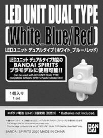 LED Unit Dual Type White Blue/Red for MG Gundam Model Kits