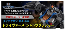 Takara Diaclone DA-44 Tryverse Shadow Dasher