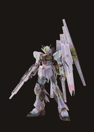 1/100 MG  vGUNDAM Ver.Ka (GDHKⅢ LIMITED)