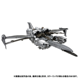 Takara Premium Finish SS-03 Megatron - Pre order