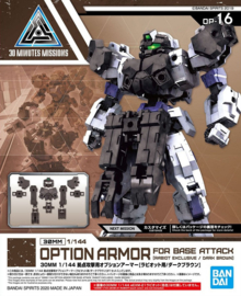 1/144 30MM Rabiot Exclusive Option Armor: Base Attack [Dark Brown]