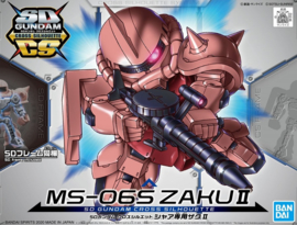 SDCS: MS-06S Char's Zaku II